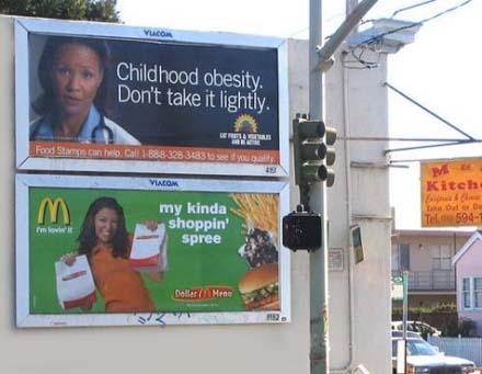 Bad McDonalds Advertising